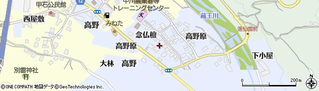 山形県上山市高野念仏檀88周辺の地図