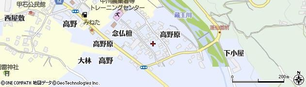 山形県上山市高野高野原106-2周辺の地図