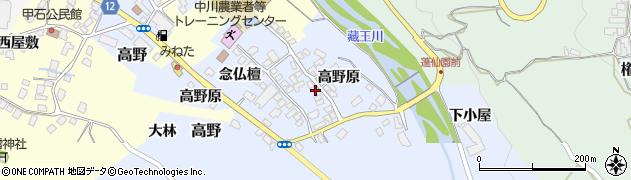 山形県上山市高野高野原106-3周辺の地図
