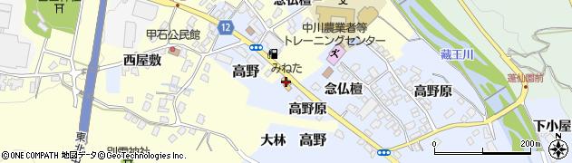 山形県上山市高野331周辺の地図
