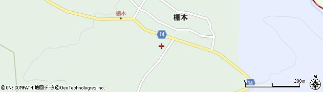 山形県上山市小倉棚木1240周辺の地図