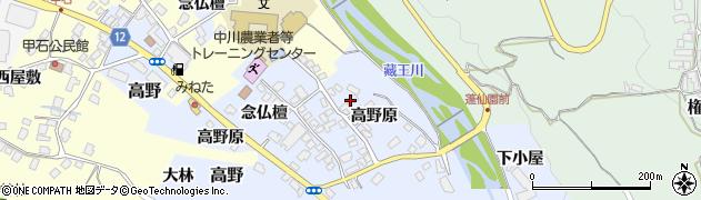 山形県上山市高野高野原111周辺の地図