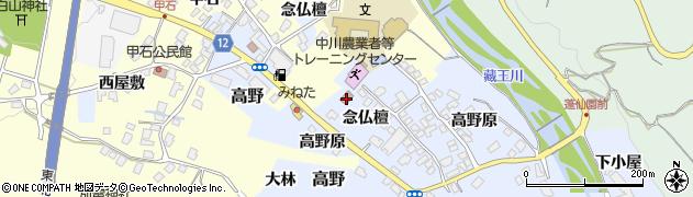 山形県上山市高野念仏檀66周辺の地図