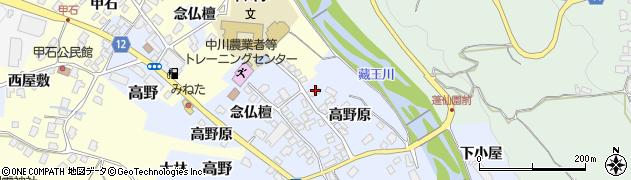 山形県上山市高野念仏檀123周辺の地図