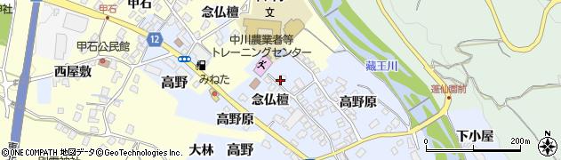 山形県上山市高野念仏檀128周辺の地図
