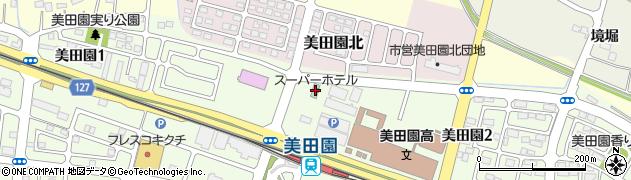 スーパーホテル美田園・仙台エアポート周辺の地図