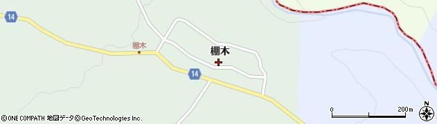 山形県上山市小倉棚木周辺の地図