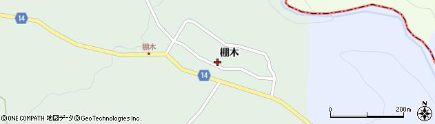 山形県上山市小倉棚木1162周辺の地図