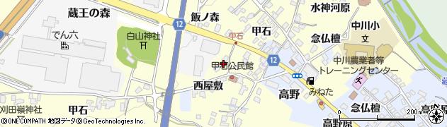 山形県上山市金谷西屋敷522周辺の地図