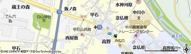 山形県上山市高野念仏檀25周辺の地図