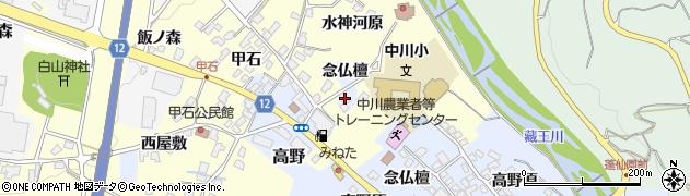 山形県上山市金谷591周辺の地図