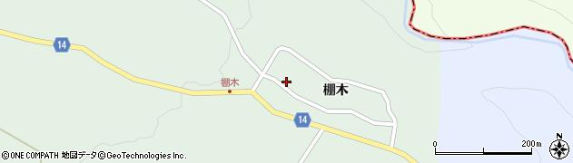山形県上山市小倉棚木1156周辺の地図