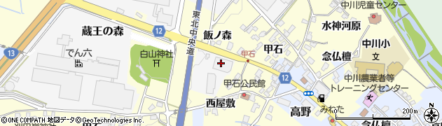 山形県上山市蔵王の森5周辺の地図