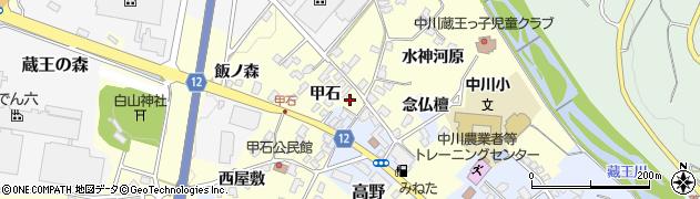 山形県上山市高野念仏檀32周辺の地図