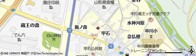 山形県上山市金谷602周辺の地図