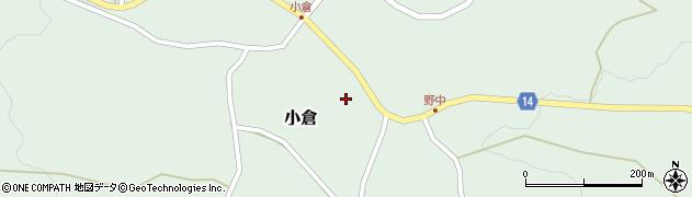 山形県上山市小倉44周辺の地図