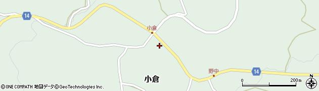 山形県上山市小倉38周辺の地図