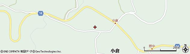 山形県上山市小倉554周辺の地図