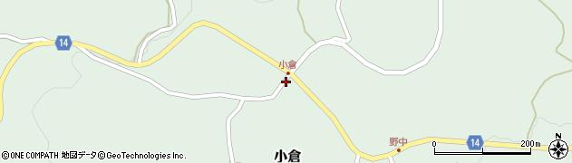 山形県上山市小倉37周辺の地図