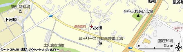 山形県上山市金谷八反田388周辺の地図