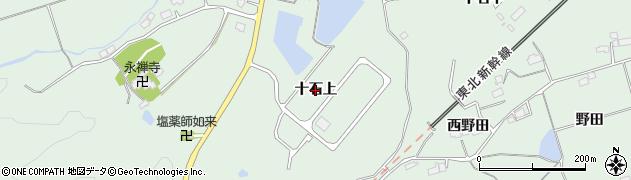 宮城県名取市愛島塩手(十石上)周辺の地図