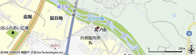 山形県上山市権現堂北ノ山周辺の地図