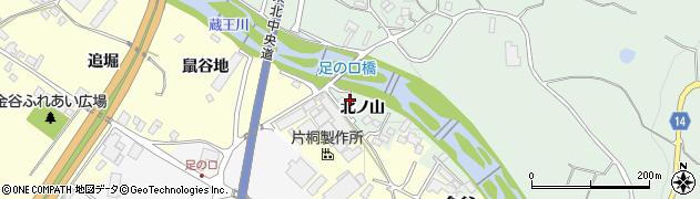 山形県上山市権現堂北ノ山353周辺の地図