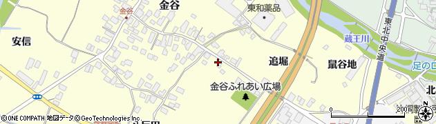 山形県上山市金谷725周辺の地図