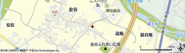 山形県上山市金谷43周辺の地図
