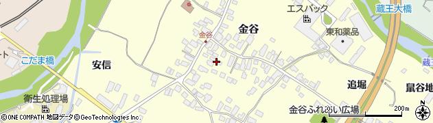 山形県上山市金谷10周辺の地図