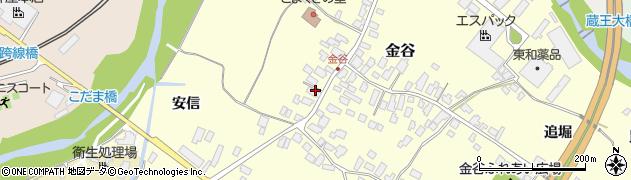 山形県上山市金谷6周辺の地図