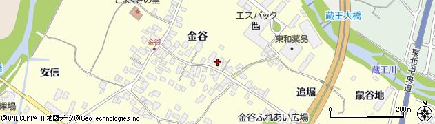 山形県上山市金谷39周辺の地図