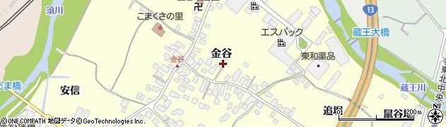 山形県上山市金谷31周辺の地図