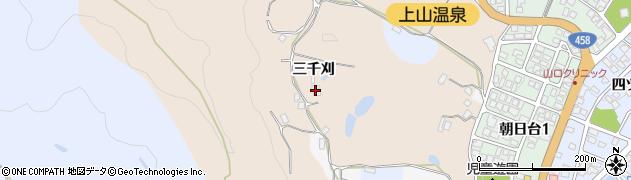 山形県上山市北町三千刈1511周辺の地図