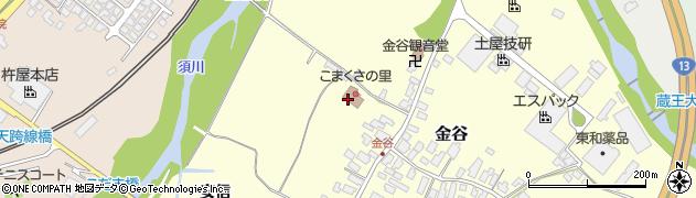 山形県上山市金谷金谷神927周辺の地図