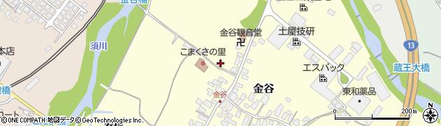 山形県上山市金谷金谷神920周辺の地図