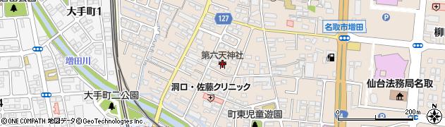 第六天神社周辺の地図