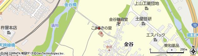 山形県上山市金谷金谷神17周辺の地図