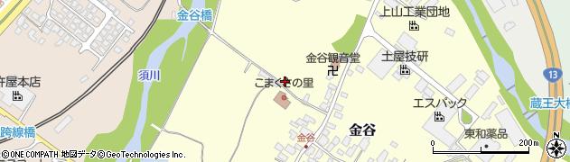 山形県上山市金谷金谷神926周辺の地図
