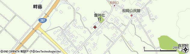 山形県西置賜郡白鷹町畔藤2515周辺の地図