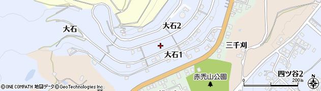 山形県上山市大石2丁目周辺の地図