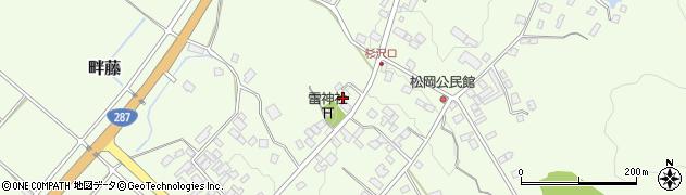 山形県西置賜郡白鷹町畔藤2444周辺の地図