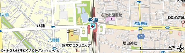 名取 市 天気