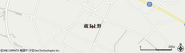 山形県山形市蔵王上野周辺の地図