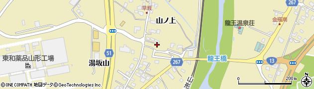 山形県上山市金瓶山ノ上周辺の地図