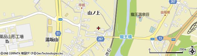 山形県上山市金瓶山ノ上5周辺の地図