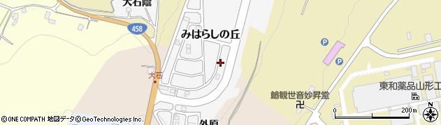 山形県上山市みはらしの丘7周辺の地図
