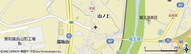 山形県上山市金瓶山ノ上13周辺の地図