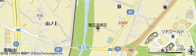 山形県上山市金瓶原150周辺の地図