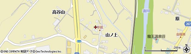 山形県上山市金瓶高谷山40周辺の地図